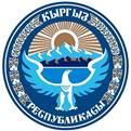 Постановление Правительства КР от 19 декабря 2016 года № 689 - О вопросах регистрации иностранных граждан и лиц без гражданства на территории Кыргызской Республики
